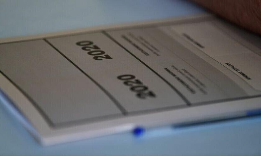 Πανελλαδικές εξετάσεις: Αυτά είναι τα θέματα στα Γερμανικά