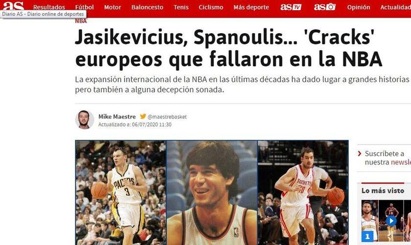 «Σπανούλης, Γιασικεβίτσιους: Ευρωπαίοι σταρ που απέτυχαν στο ΝΒΑ»