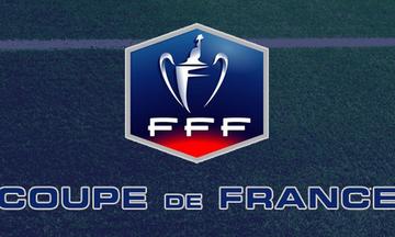 Γαλλία: Με 5.000 θεατές ο τελικός Kυπέλλου και Λιγκ Καπ