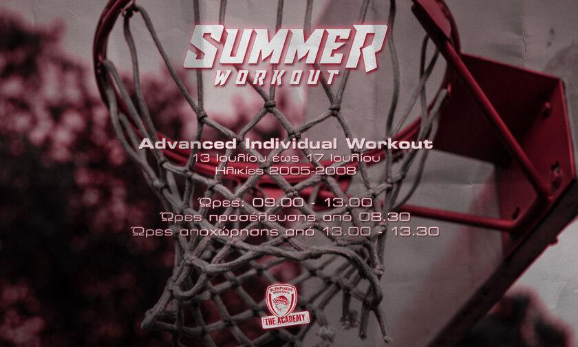 Ολυμπιακός: Η τελευταία περίοδος του Summer workout των Ακαδημιών