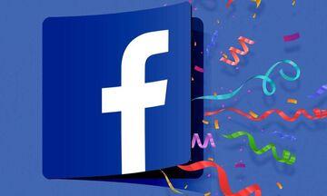 Facebook: Σκέψη Κοινής εφαρμογής για WhatsApp και Μessenger!