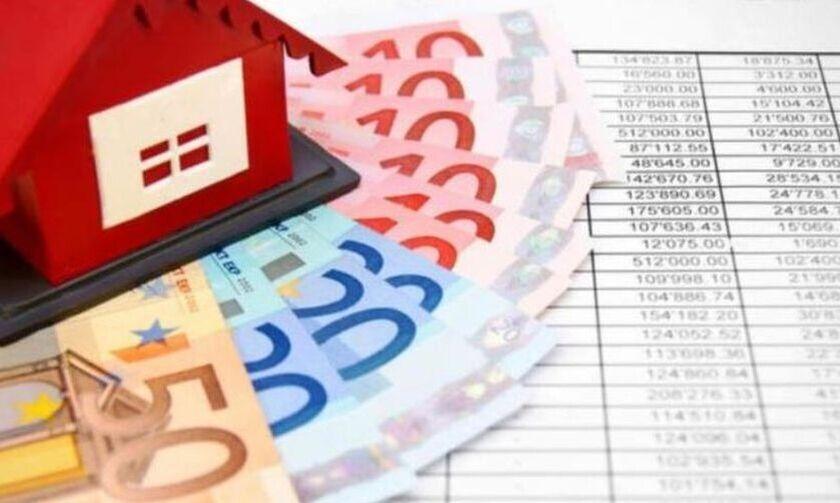 «Παγώνει» η πληρωμή δόσεων δανείων - Δείτε ποιους αφορά