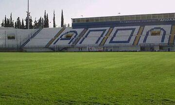 Οριστικό: Στη Ριζούπολη ο τελικός του Κυπέλλου Ελλάδας
