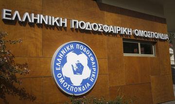 ΕΠΟ: «Στις 12/9 ξεκινά η νέα χρονιά, ξένος ο πρόεδρος της ΚΕΔ»