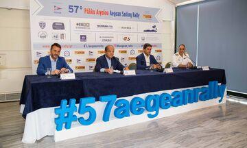 Το 57ο Ράλλυ Αιγαίου θα είναι αφιερωμένο στο επετειακό έτος «Θερμοπύλες – Σαλαμίνα 2020»