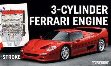 Γνωρίζετε το δίχρονο τρικύλινδρο μοτέρ της Ferrari;