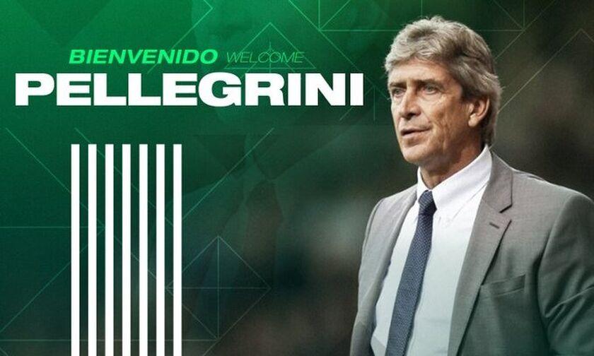 Μπέτις: Νέος προπονητής ο Πελεγκρίνι για 3 χρόνια (pic &vid)