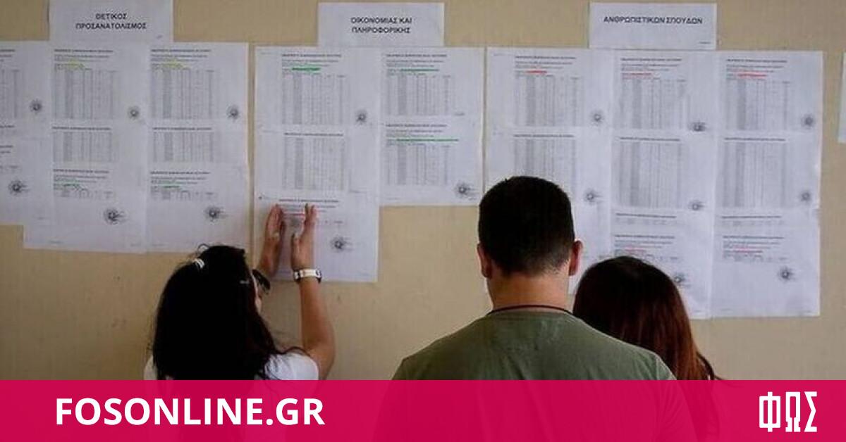 Αποτελέσματα Πανελληνίων 2020: Δείτε τα εδώ – Βαθμολογίες για τις Πανελλαδικές εξετάσεις