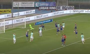 Serie A: Η Βερόνα σταμάτησε την Ίντερ (vid)