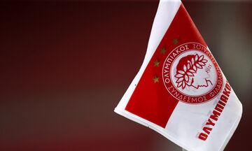 Επιστολή Ολυμπιακού σε UEFA: Γι' αυτό είναι ακατάλληλη η Ριζούπολη