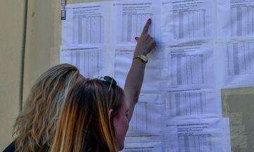 Βάσεις 2020 - Πανελλαδικές εξετάσεις: Πτώση σε νομικές, ιατρικές σχολές - Εκτιμήσεις