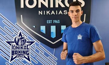 Πυγμαχία: Ανακοίνωσε Στέλιο Γεωργαντζά ο Ιωνικός!