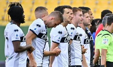 Serie A: Σε καραντίνα η Πάρμα, λόγω κρούσματος κορονοϊού!