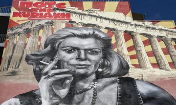 Μελίνα Μερκούρη - «Τα παιδιά του Πειραιά» τοιχογραφία στην Πάτρα! (pics)