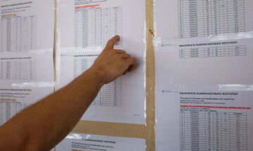 Πανελλαδικές εξετάσεις: Παράταση υποβολής μηχανογραφικών δελτίων