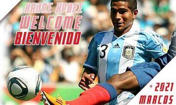Πανσερραϊκός: Ανακοίνωσε τον Αργεντινό Πίντο (vid)