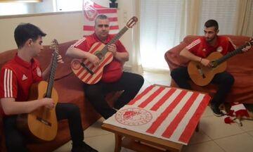 Ο ύμνος Ολυμπιακού από το Piraeus Guitar Trio - Μια διαφορετική κλασική μουσική προσέγγιση (vid)