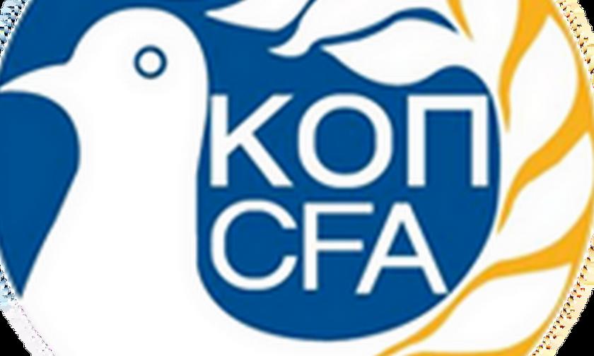 Kύπρος: Το νέο πρωτάθλημα με το 33% των θεατών στην εξέδρα