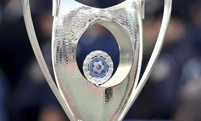 Κύπελλο Ελλάδος: Αναβολή στη σύσκεψη για τα μέτρα ασφαλείας του Τελικού. Αλλαγή έδρας;