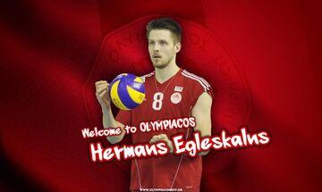 Ολυμπιακός: Ανακοίνωσε την επιστροφή του Χερμάνς Έγκλεσκαλνς