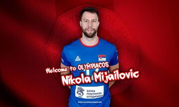 Oλυμπιακός: Ανακοίνωσε την απόκτηση του Νίκολα Μιγιαΐλοβιτς