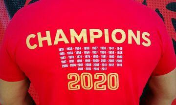 Ολυμπιακός: Τα επετειακά μπλουζάκια για το 45ο! (pics)