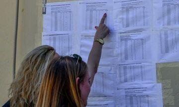 Πανελλαδικές 2020: Ανακοινώθηκαν οι βαθμολογίες ειδικών μαθημάτων-Πως θα τις δείτε