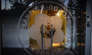 Αδαμαντία Γκόγκολη: Και νέα παραίτηση από την Επιτροπή Εφέσεων