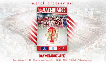 Ολυμπιακός - ΑΕΚ: Το Match Programme της φιέστας!