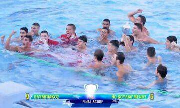 Πόλο: Πρωταθλητής και στους Νέους Άνδρες ο Ολυμπιακός, 9-5 τη Βουλιαγμένη στον τελικό