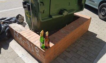 Βρέθηκαν βόμβες μολότοφ και στυλιάρια έξω από τη Νέα Φιλαδέλφεια (pics)