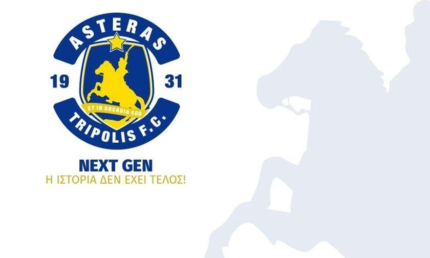 Αστέρας Τρίπολης: Το νέο σήμα της ομάδας! (pic, vid)