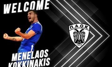 ΠΑΟΚ: Ανακοίνωσε τον Μενέλαο Κοκκινάκη που δήλωσε χαρούμενος για τη μεταγραφή του!