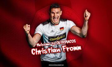 Ολυμπιακός: Ανακοίνωσε Κρίστιαν Φρομ