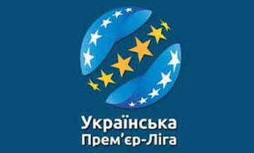 Ανοίγουν για τον κόσμο τα γήπεδα στην Ουκρανία