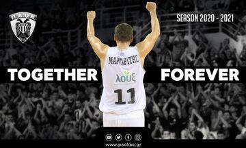 ΠΑΟΚ: Ανανέωσε ο Μαργαρίτης για ένατη σεζόν