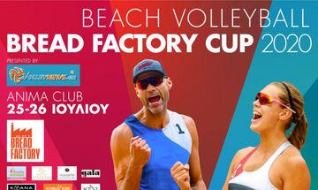 Beach Volley: Με την συμμετοχή 80 ομάδων το «Bread Factory Volleynews.gr Cup»