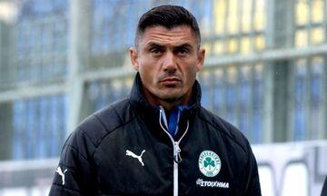 ΠΑΟΚ: Ο Γκαλίνοβιτς αναλαμβάνει προπονητής τερματοφυλάκων