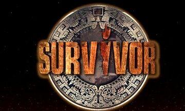 ΣΚΑΪ: Επιστρέφει για 4η χρονιά το Survivor
