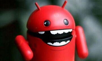 Ηλεκτρονικές απάτες: Πώς να προστατευτείτε (vid)
