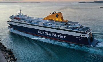 Χίος: Blue Star Myconos, Νήσος Σάμος συμμετέχουν στον εορτασμό της Αγ. Παρασκευής στο Καστέλο (vid)