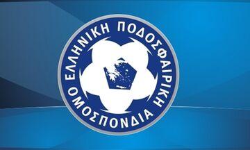 ΕΠΟ: Στις 9 Οκτωβρίου οι εκλογές και η νέα Επιτροπή Εφέσεων