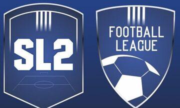 Super League 2- Football League: Έκτακτο Δ.Σ την Πέμπτη (30/7)