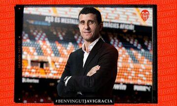 Βαλένθια: Ανακοίνωσε προπονητή- Ο Χάβι Γκράθια για δύο χρόνια