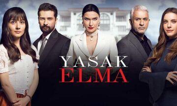 ANT1: Ακυρώνει τη μετάδοση τουρκικού σίριαλ λόγω Ερντογάν-Αγίας Σοφίας