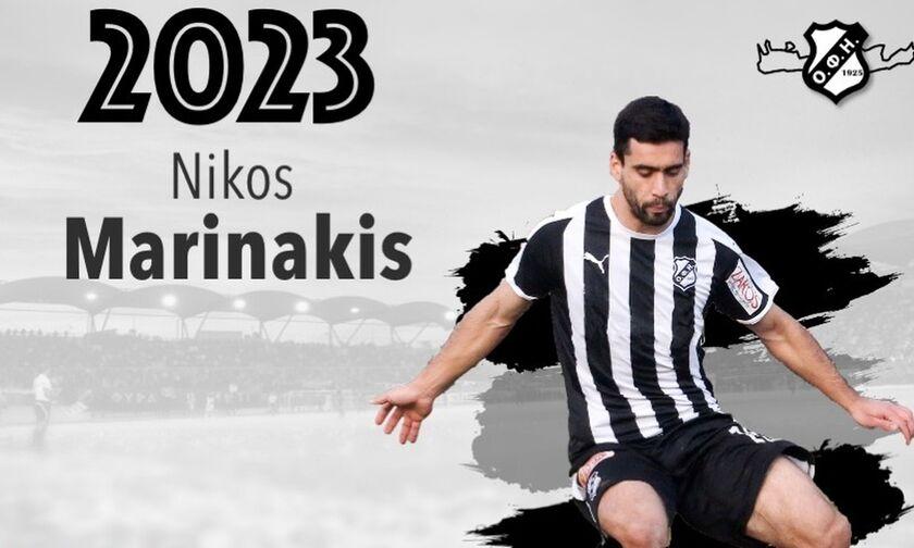 ΟΦΗ: Ανανέωσε μέχρι το 2023 ο Μαρινάκης
