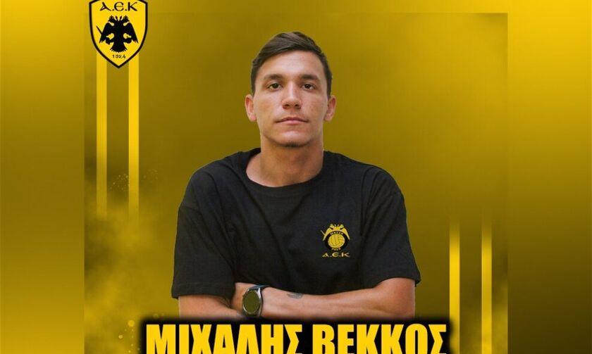 ΑΕΚ: Ανακοίνωσε Βέκκο για την επόμενη σεζόν
