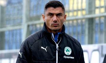 Επίσημο: Προπονητής τερματοφυλάκων στον ΠΑΟΚ ο Γκαλίνοβιτς