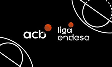 Ισπανία: Με 18 ομάδες το πρωτάθλημα 2020-21