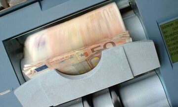 Επίδομα 534 ευρώ: Πληρωμή σήμερα Παρασκευή, 31 Ιουλίου